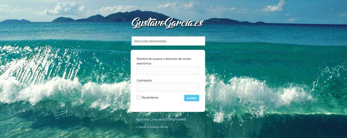 Cómo personalizar el panel de acceso a WordPress